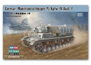 German Munitionsschlepper Pz.Kpfw. IV   (Vista 1)