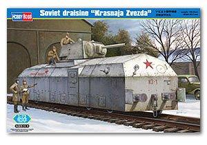 Soviet Armoured Train  (Vista 1)