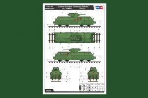 Soviet Armoured Train  (Vista 3)