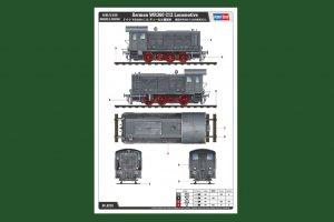 German WR360 C12 Locomotive  (Vista 2)