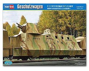 Geschutzwagen  (Vista 1)