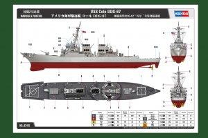 USS Cole DDG-67  (Vista 2)