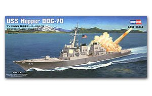USS Destroyer Hopper DDG-70  (Vista 1)