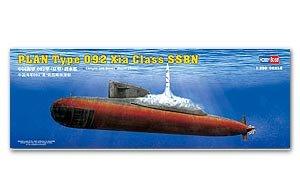 PLAN Type 092 Xia Class Submarine   (Vista 1)