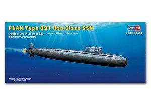 PLAN Type 091 Han Class Submarine   (Vista 1)