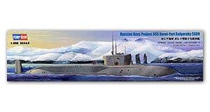 Russian Navy Project 955  (Vista 1)