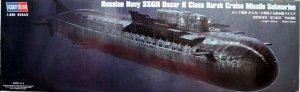 Russian Navy SSGN Oscar II Class Kursk C  (Vista 1)