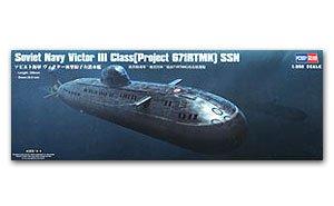 Soviet Navy Victor III Class  (Vista 1)