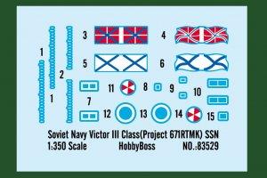 Soviet Navy Victor III Class  (Vista 3)