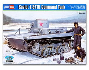 Carro anfíbio soviético T37 de mando  (Vista 1)