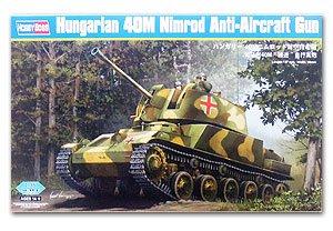 Antiaéreo húngaro Nimrod  (Vista 1)