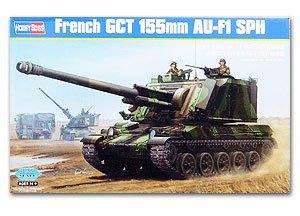 French GCT 155mm AU-F1 SPH  (Vista 1)