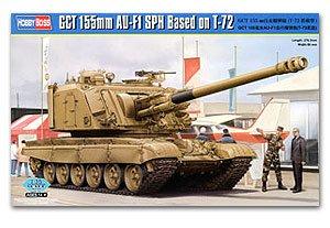 GCT 155 mm AU-F1 SPH Based on T-72  (Vista 1)
