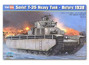 Soviet T-35 Heavy Tank - Before 1938  (Vista 1)