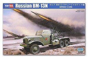 Russian BM-13  (Vista 1)