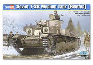 Soviet T-28 Medium Tank  (Vista 1)