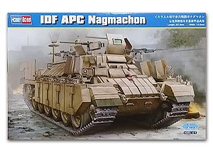 IDF Nagmachon  (Vista 1)