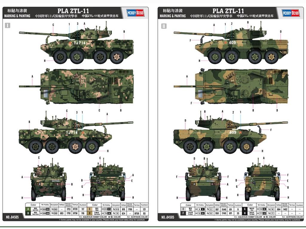 PLA ZTL-11  (Vista 2)