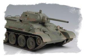 Russian T-34/76 Tank 1942  (Vista 4)