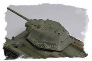 Russian T-34/76 Tank 1943  (Vista 4)