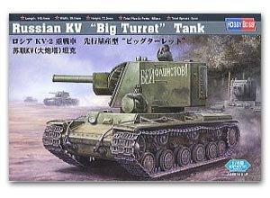 Tanque Ruso  KV  (Vista 1)