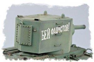 Tanque Ruso  KV  (Vista 6)