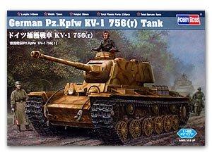 Pz.Kpfw. IV Ausf.G LAH Division. Kharkov - Ref.: HBOS-84818