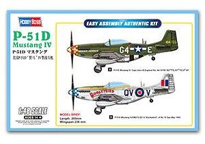 P-51D Mustang IV Fighter  (Vista 1)