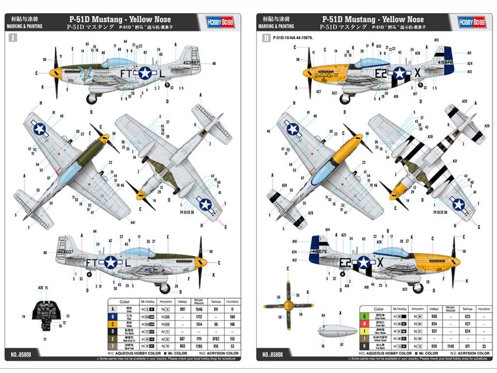 P-51D Mustang - Yellow Nose  (Vista 2)
