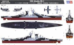 USS Alaska CB-1  (Vista 2)