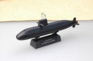 JMSDF Oyashio Class   (Vista 5)