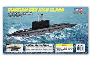 Russian Navy Kilo Class   (Vista 1)