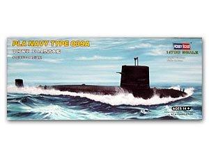 Chinese Navy 039G Submarine   (Vista 1)