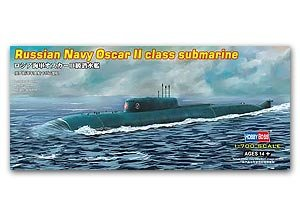 Russian Navy Oscar II class submarine   (Vista 1)