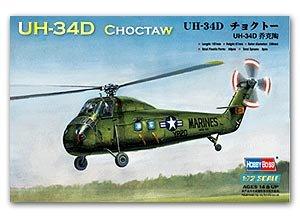 American UH-34D   (Vista 1)