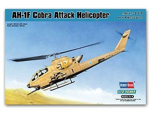 AH-1F Cobra Attack Helicopter  (Vista 1)