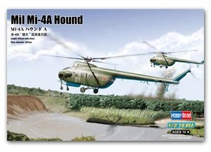 Mil Mi-4A Hound A  (Vista 1)