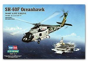 SH-60F Oceanhawk  (Vista 1)