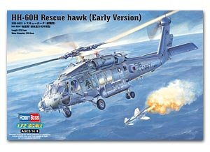 HH-60H Rescue hawk   (Vista 1)