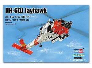 HH-60J Jayhawk  (Vista 1)