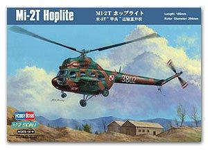 Mi-2T Hoplite  (Vista 1)
