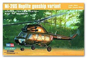 Mi-2US Gunship Variant  (Vista 1)