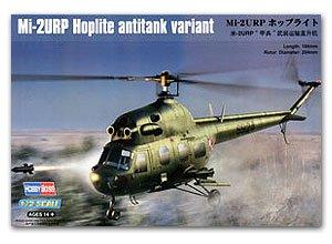 Mil mi-2URP Hoplite antitank variant  (Vista 1)