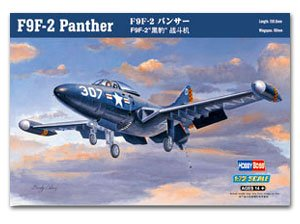 F9F-2 Panther   (Vista 1)