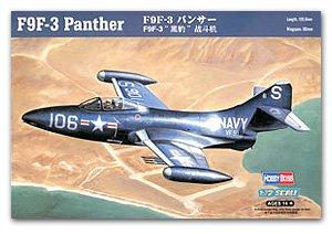 F9F-3 Panther  (Vista 1)