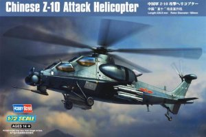 Chinese Z-10 Attack Helicopter  (Vista 1)