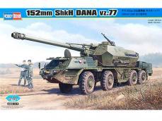 152mm ShkH DANA vz.77 - Ref.: HBOS-85501