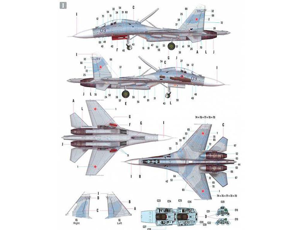Su-27UB Flanker C (Vista 3)