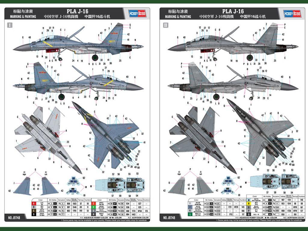 PLA J-16 (Vista 2)