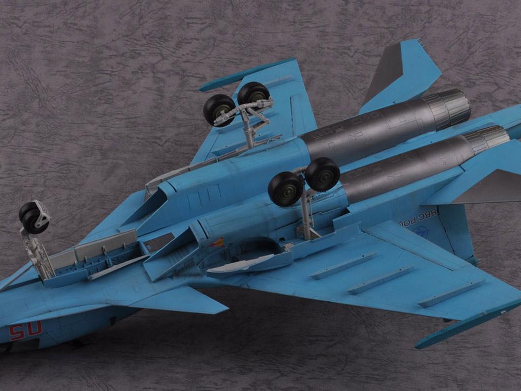 Russian Su-34 Fullback Fighter-Bomber (Vista 2)